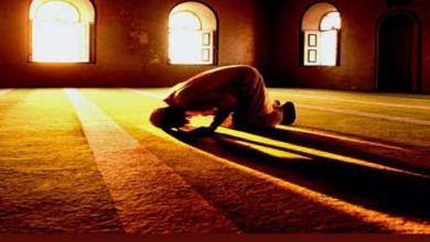 نحوه خواندن نماز وحشت