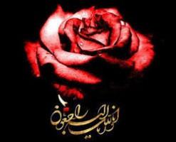 شادروان مریم هاشمی