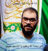 شادروان سید علي الموسوي