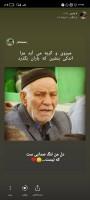 شادروان حسین علی رفیعی پور