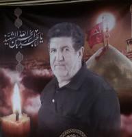 شادروان عباس محمدی