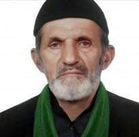 شادروان سید عباس حسینی اطهر