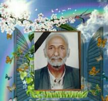 شادروان حاج رمضانعلی نوشک