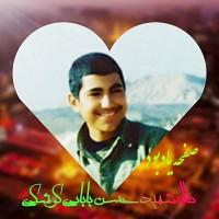 شهید حسن بابائی