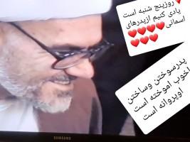 شادروان حجت الاسلام حبیبالله مهمان نواز