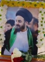 شادروان حجت الاسلام والمسلمین سید علی موسوی