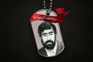 شهید محمد آج قلی