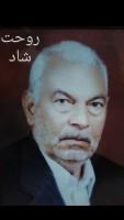 شادروان حاج محمد حسن زاده