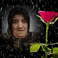 مرحومه حاجیه نصرت شوشی