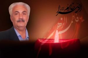 شادروان محمدرضا ابهری نژاد