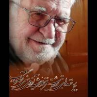 شادروان ستار رحمتی