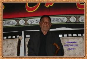 مرحومه مشهدیرمضانعلی صالحی پور