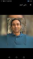 شادروان احمد احمد عليزاده