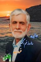 شادروان سیدعلی ضامن موسوی