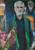 شادروان مرحوم سید عباس مختاری
