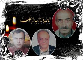 شادروان حسن قلی ، بهمن و رضا جلال