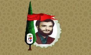 شهید محمد منتظرقائم