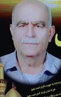 شادروان كربلايي سيد جلال حسيني