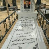 شادروان حاج عزیز محمد ویسی