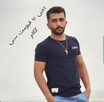 شادروان محمد اسدی